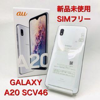 未使用 SIMフリー Galaxy SCV46 A20 ホワイト 283(スマートフォン本体)