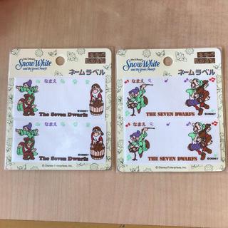 ディズニー(Disney)の新品 ディズニー 白雪姫 七人の小人  名前シール セット(ネームタグ)