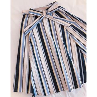 Apuweiser-riche - ストライプ スカート