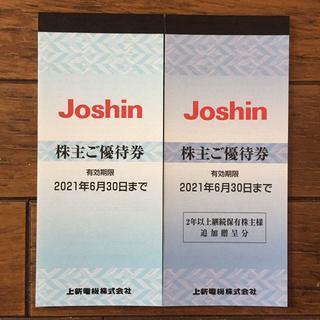 18000円分 上新電機 株主優待券 ジョーシン Joshin(ショッピング)