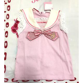 シャーリーテンプル(Shirley Temple)のシャーリーテンプル ☆セーラーリボンカットソー 120 ピンク(Tシャツ/カットソー)