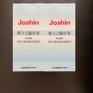 上新電機株主優待券 4,400円分(ショッピング)