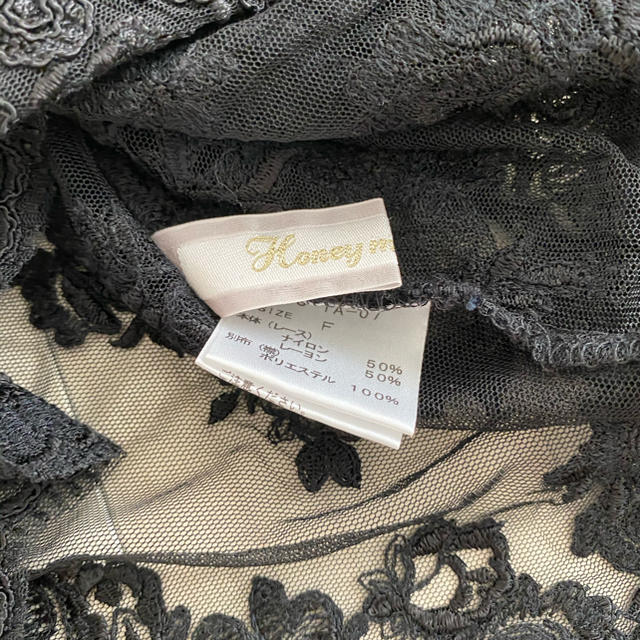 Honey mi Honey(ハニーミーハニー)のレースブラウス レディースのトップス(シャツ/ブラウス(長袖/七分))の商品写真