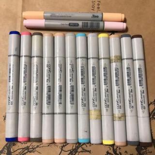 ツゥールズ(TOOLS)のコピック コピックチャオ 14本セット Copic ciao マーカー ペン(カラーペン/コピック)