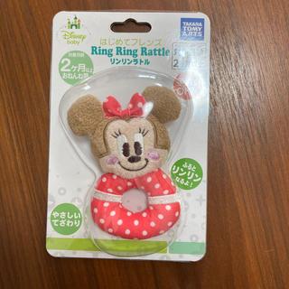 ディズニー(Disney)のはじめてフレンズ リンリンラトル ミニーマウス(がらがら/ラトル)