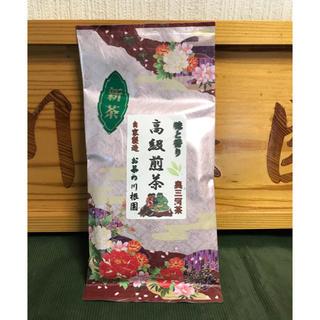 新茶 高級煎茶100g(茶)