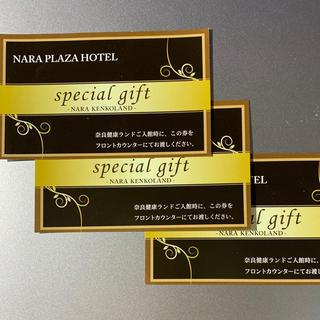 奈良健康ランド入館券 3枚 有効期限7月31日(その他)