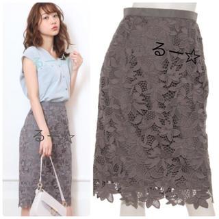 ジャスグリッティー(JUSGLITTY)の新品♡ジャスグリッティー ケミカルレースタイトスカート マイストラーダ サイズ0(ひざ丈スカート)