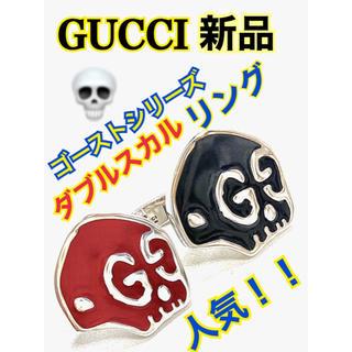 グッチ(Gucci)の★新品★グッチ GUCCI ゴースト ダブル スカル リング シルバー★14号(リング(指輪))