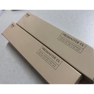 ホーユー(Hoyu)のホーユー プロマスターエクストラ 2色セット 80g(カラーリング剤)