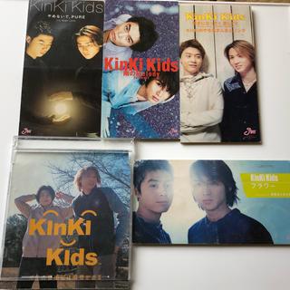 ジャニーズ(Johnny's)のKinKi KidsのCD5枚(ポップス/ロック(邦楽))