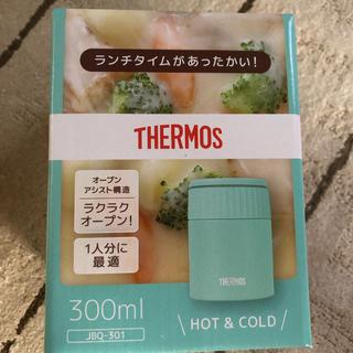 THERMOS - 新品☆サーモス  スープジャー 300ml