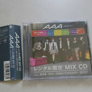 AAA - 帯つき ☆ AAA レンタル限定 MIX CD
