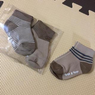 フタフタ(futafuta)の新品 テータテート ベビーソックス(靴下/タイツ)