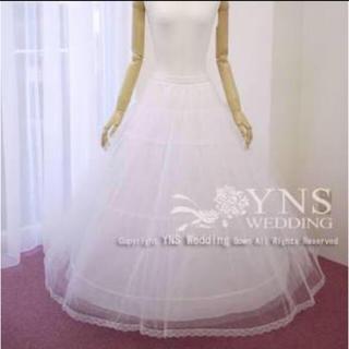 YNS WEDDING パニエ✩.*˚