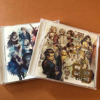 SQUARE ENIX - オクトパストラベラー サウンドトラック 2枚セット