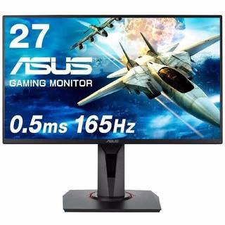 ASUS - ASUSゲーミングモニター 27インチ VG278QR 0.5ms 165Hz