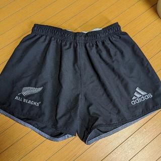 アディダス(adidas)のアディダス オールブラックス パンツ(ラグビー)
