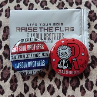 三代目 J Soul Brothers - 三代目 RTF ロゴ 今市隆二 キャラ 缶バッジ セット ②