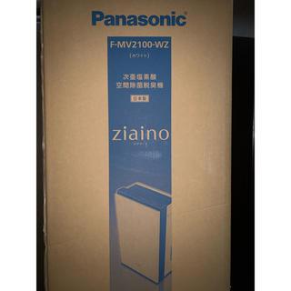 Panasonic - ジアイーノ  F-MV2100-WZ 12畳用 新品