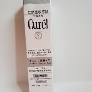 キュレル(Curel)のキュレル美白美容液 (美容液)