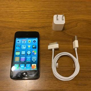 アイポッドタッチ(iPod touch)の【Apple】iPod touch 第4世代 32GB(ポータブルプレーヤー)