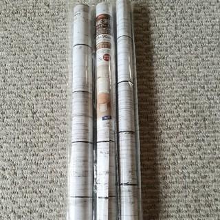 リメイクシート(型紙/パターン)