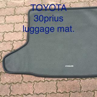 トヨタ - TOYOTA 30prius luggage mat. Ⅱ