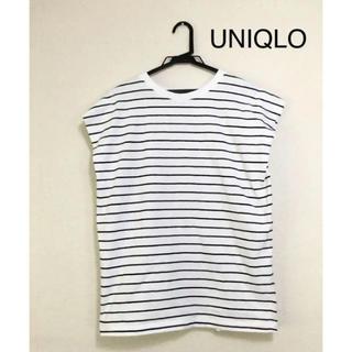 ユニクロ(UNIQLO)の【未使用】UNIQLO ボーダー  Tシャツ カットソー(Tシャツ(半袖/袖なし))