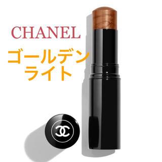 CHANEL - CHANEL ボームエサンシエル ゴールデンライト