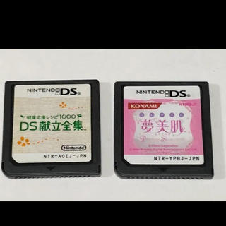 ニンテンドーDS(ニンテンドーDS)のDSソフト(家庭用ゲームソフト)
