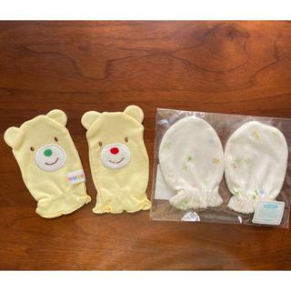 ミキハウス(mikihouse)の【美品】ミキハウス☆ベビーミトンセット(手袋)