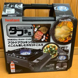 イワタニ(Iwatani)の Iwataniカセットコンロ カセットフー タフまる  (調理器具)