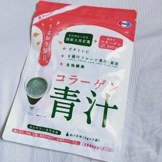 エーザイ(Eisai)のコラーゲン 青汁 美ショコラ Eisai(青汁/ケール加工食品)