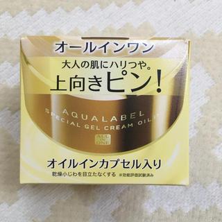 アクアレーベル(AQUALABEL)のアクアレーベル オールインワン(オイルイン) 90g (オールインワン化粧品)