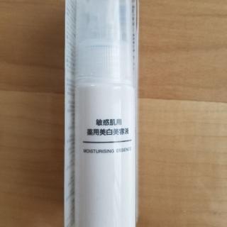 ムジルシリョウヒン(MUJI (無印良品))のすぐり様専用 新品 無印良品美白美容液 敏感肌 人気、ランキング、ldk(美容液)