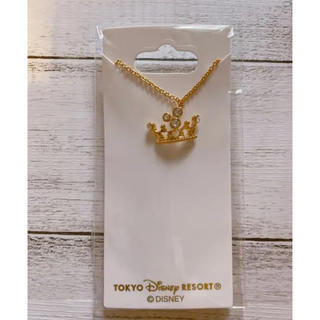 ディズニー(Disney)のディズニー ネックレス (ネックレス)