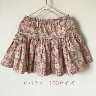 ボンポワン(Bonpoint)のハンドメイド☆リバティティアードスカート☆花柄ピンク 100サイズ ギャザー(スカート)