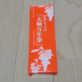 ショウガクカン(小学館)の若冲レッドの「太軸万年筆」サライ2018年10月号付録(ペン/マーカー)