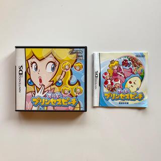 ニンテンドーDS - Nintendo DS★スーパープリンセスピーチ