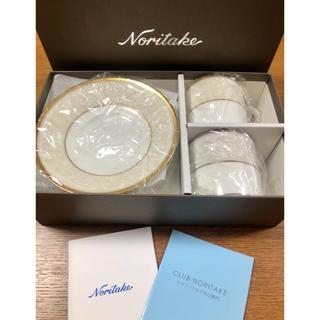 ノリタケ(Noritake)のNoritake デミタスカップ&ソーサー(グラス/カップ)