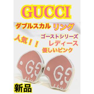 グッチ(Gucci)の█新品█グッチ GUCCI ゴースト ダブル スカル リング シルバー█15号(リング(指輪))