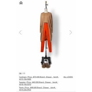 Drawer - ◆美品◆ドゥロワー  38コットンサテンタックパンツ オレンジ
