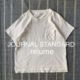 JOURNAL STANDARD - ジャーナルスタンダード レリューム ワイドTシャツ ヤエカ ダントン ビショップ