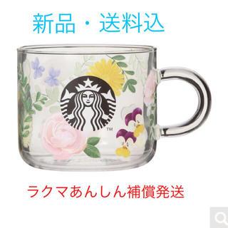 Starbucks Coffee - スターバックス 耐熱グラスマグフローラル355ml