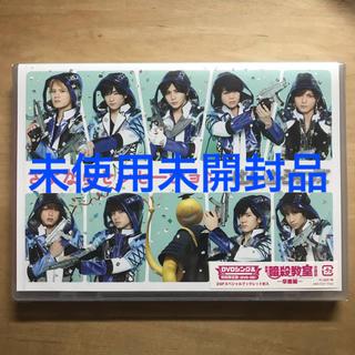 ヘイセイジャンプ(Hey! Say! JUMP)のさよならセンセーション(初回限定盤) DVD(ミュージック)