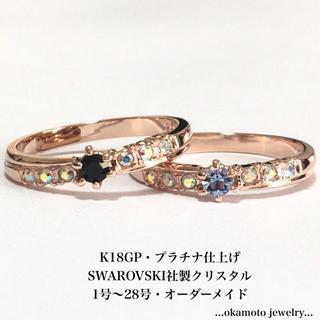 【フルオーダーメイド】シンプルダイヤリング(ピンキーリング可)(リング)