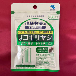 コバヤシセイヤク(小林製薬)の小林製薬 ノコギリヤシ約30日分(ビタミン)