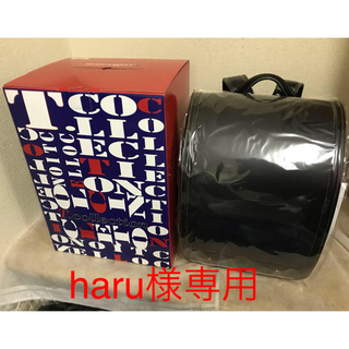 男の子ランドセルブラック/ゴールドステッチ新品未使用 日本製(ランドセル)