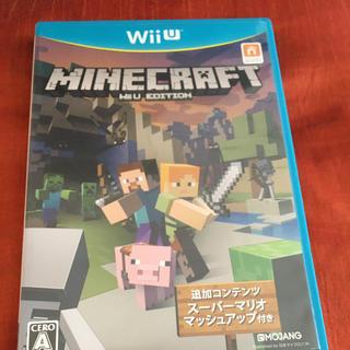 ウィーユー(Wii U)のMinecraft Wii U  Wii U マインクラフト マイクラ(家庭用ゲームソフト)